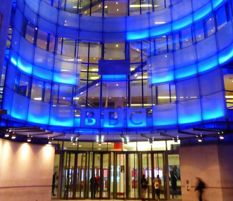 bbc-at-night